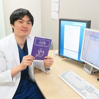 胃癌検診(ABC検診)で要精査と言われたら〜ピロリ陽性だと胃カメラしなくちゃダメですか?〜