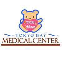 コロナ 東京 医療 センター